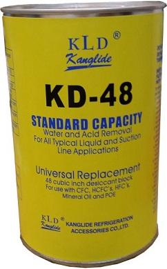 Hűtőfilter ipari H-48 nedvesség szűrőbetét